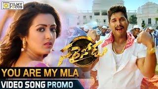 You Are My MLA Video Song Trailer || Sarainodu Movie Songs || Allu Arjun, Rakul Preet Singh