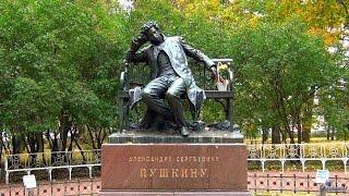 Город Пушкин (2016)