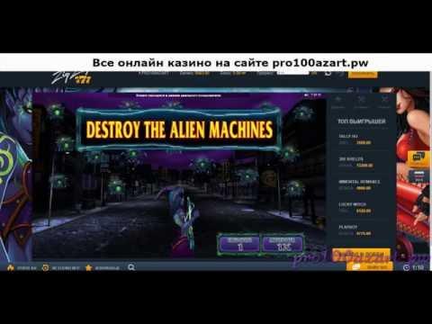 Рейтинг 10 лучших онлайн казино vulcan casino com зеркало