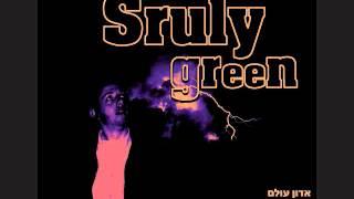 Brand New FREE Single: Sruly Green -- Adon Olam