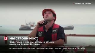 Строители завершили формирование фундаментов автодорожной части Крымского моста