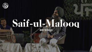 Saif Ul Malooq | Bir Singh (Live) | Jeevay Punjab