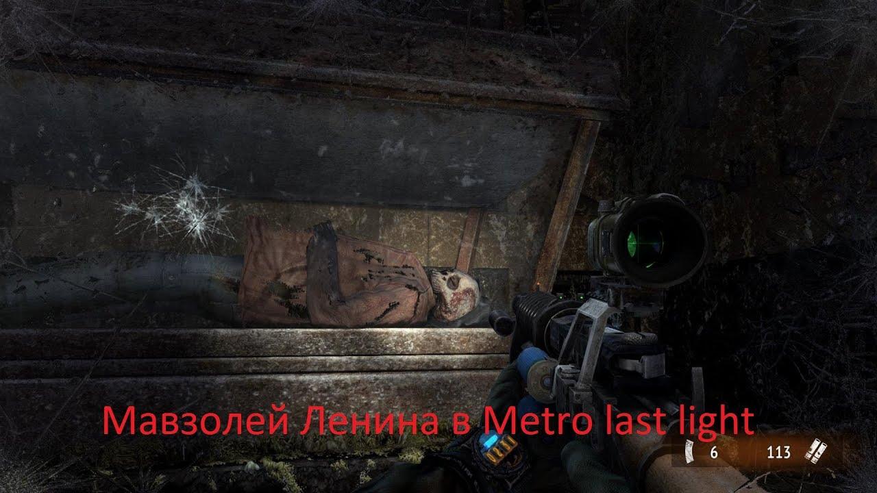 шлюхи в метро 2033