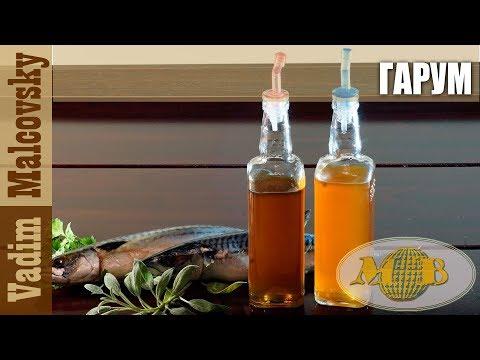 Древнеримский соус гарум. Roman Fish Sauce Garum. Как сделать гарум.  How to make garum. Мальковский