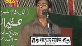 Kavish Rudaulvi - Main Ne Usse Kaha Jo Karun Pyar