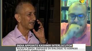 Who is Kashmir Interlocutor Dineshwar Sharma? All you need to know!