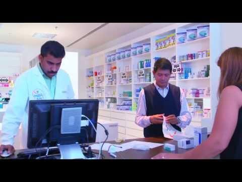 Dubai, Saudi German Hospitals Group - Hospital Scout