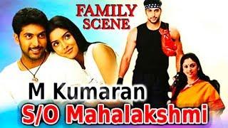 M. Kumaran Son of Mahalakshmi | Jayam Ravi | Asin | Vivek |  Family Scene 4K (English-Subtitle )