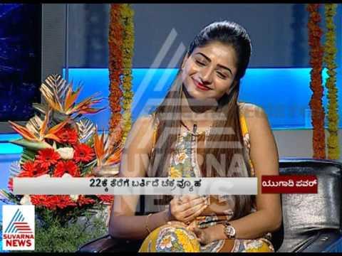 Punith Rajkumar & Rachita Ram talk on Chakravyuha   Ugadi Special   Part 3