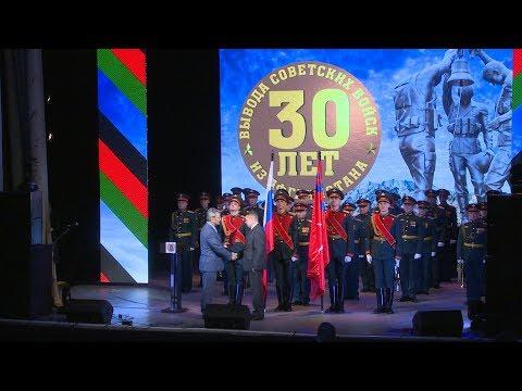 В Волгограде состоялся концерт, посвященный 30-летию вывода советских войск из Афганистана