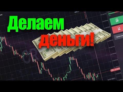Видео Заработок в интернете с выводом денег на карту приватбанка