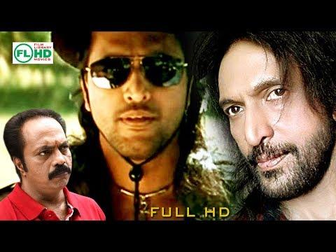 malayalam full movie    Action thriller  hit entertainer movie  HD version