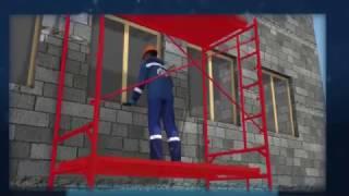 9 Нарушение требований безопасности при работе на высоте