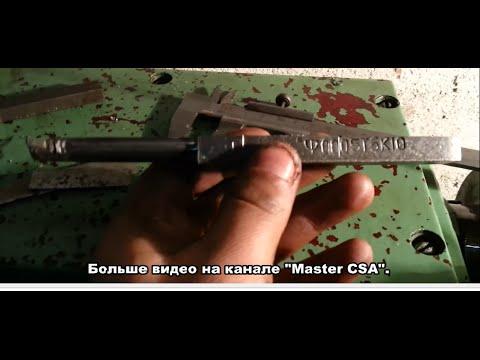 ПРОДАМ ТОКАРНЫЙ СТАНОК ТВ-16 - YouTube