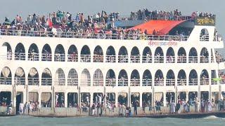😲সুরভী-৯ লঞ্চে হাজার হাজার চরমোনাই মুসল্লির জনস্রোত | Mv Surovi-9 launch Overloaded with Passengers