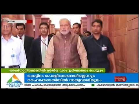 PM Narendra Modi will reach Qatar tomorrow│Middle East News @ 3rd June 2016