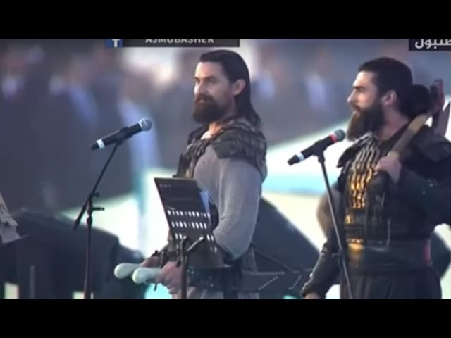 شاهد بامسي وتورغوت أبطال مسلسل أرطغرل في احتفال جماهيري بذكرى فتح القسطنطينية Youtube