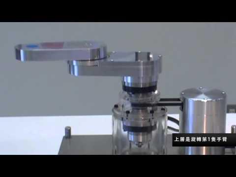 Harmonic Drive®中空構造模組SHF系列 SCARA Robot同軸2軸驅動展示