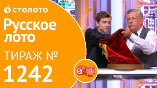 Столото представляет | Русское лото тираж №1242 от 29.07.18