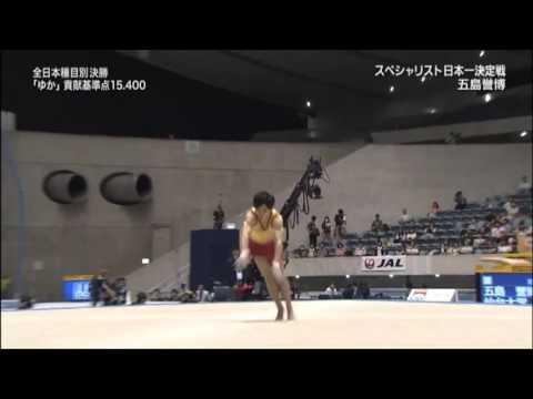 Takahiro Goshima Front 1/1 (C) + Front 7/2 (G) CV:0.1