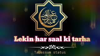 New Beautiful eid Mubarak shayari|Eid-ul-azha mubarak message whatsapp status |bakra eid Mubarak2020