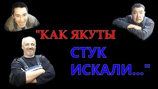 1fz Fe Крузак Стайл!