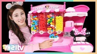 [캐리와장난감친구들] 미니 사탕가게를 오픈했어요~ 알록달록 새콤달콤한 사탕이 한가득!