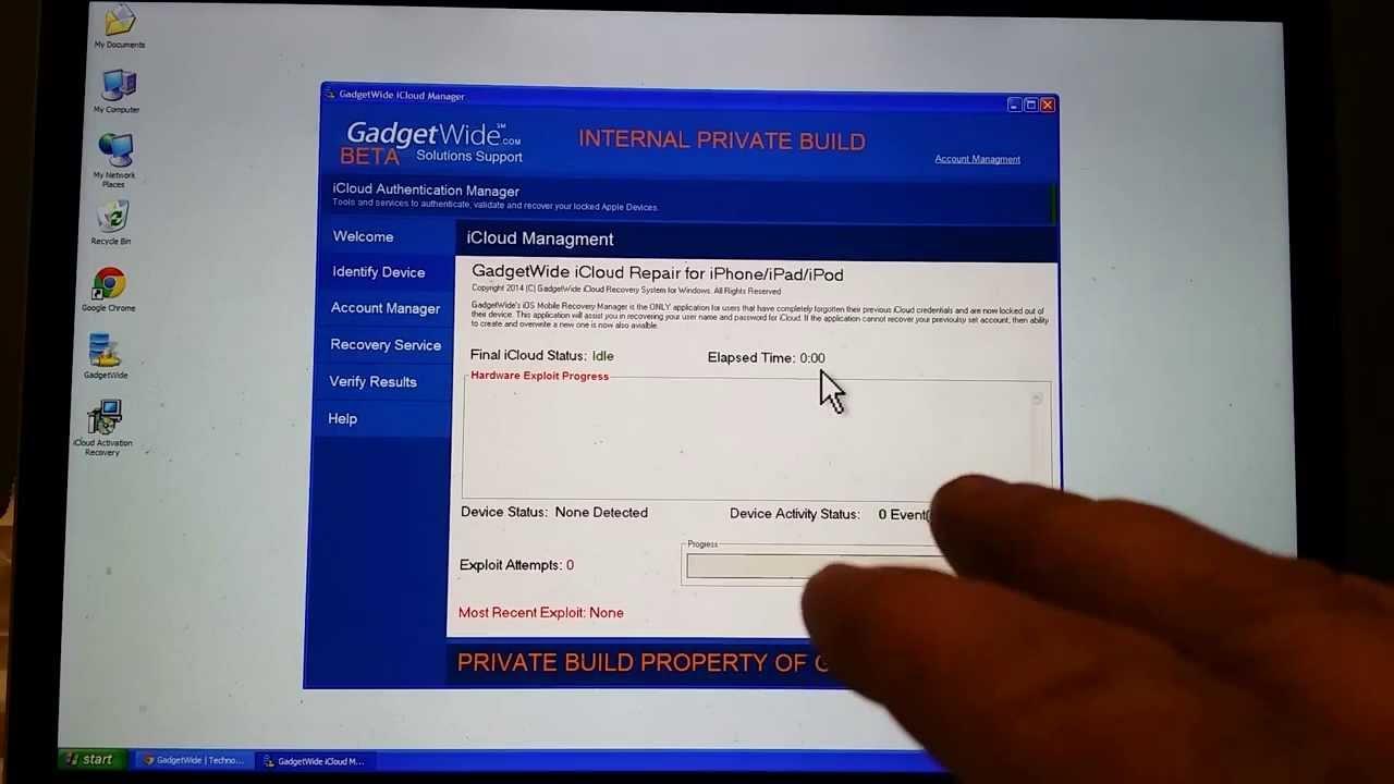 gadgetwide 1.2.6 cloud control service