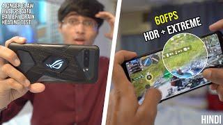 Asus ROG Phone 3 PUBG Gameplay Test(Hindi)