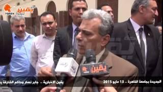 يقين | جابر نصار : كلمة الدكتور سلطان القاسمي اعادت للمصريين الثقة في انفسهم