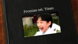 promise(OST.Yisan)