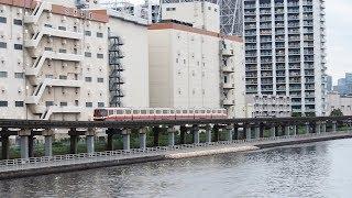2019/06/14 【500形塗装】 東京モノレール 1000形 1049F 大井競馬場前駅 | Tokyo Monorail: 1000 Series 1049F