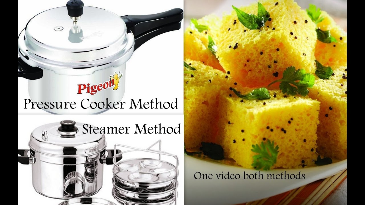 Dhokla recipe how to make spongy dhokla with steamer in pressure dhokla recipe how to make spongy dhokla with steamer in pressure cooker khaman dhokla youtube forumfinder Images
