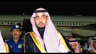 Saudi Royalty Gets Away With Drug Smuggling, Rape & Torture