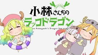 Kobayashi và chú bé rồng giúp việc phiên bản chibi #2