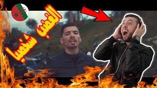 Phobia Isaac - Smeagol (Freestyle) - Zinou MHD Reaction et Analyse...القوة يا بابا