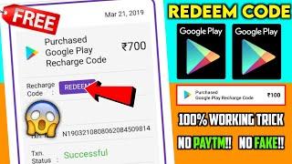 FUNNY BOX APP | HOW TO GET FREE ₹25 GOOGLE PLAY REDEEM CODE | BEST GOOGLE PLAY GIFT CARD EARNING APP screenshot 4