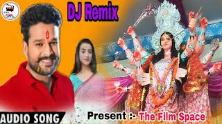 New 2019 Bhojpuri DJ remix bhakti song,Ritesh Pandey Bhojpuri bhakti song , manawpedia