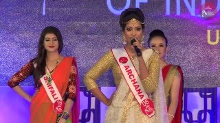 MISS QUEEN OF INDIA 2016 - Archana Ravi Introduction