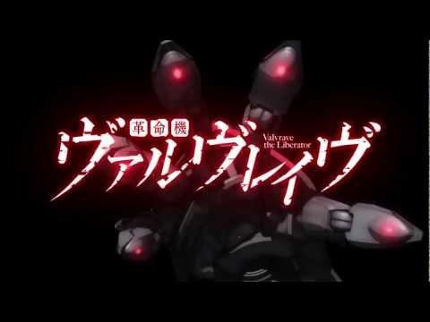 VALVRAVE The Liberator - Teaser (HD)