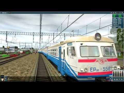 Пушкино-Москва Электричка