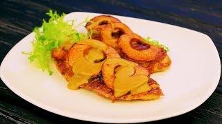 Куриные стейки с яблоками - Рецепты от Со Вкусом<
