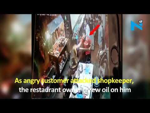 On Cam! Restaurant owner throws hot oil on customer