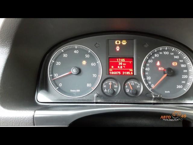 Проверка подлинности пробега. VW touran 2008 г. Проверка/диагностика DELPHI