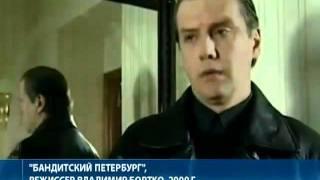 Лучшие  роли актера Льва Борисова. Фрагменты фильмов