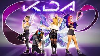 Just Dance POP/STARS K/DA from LoL | KPOP gameplay in COSPLAY | 4K