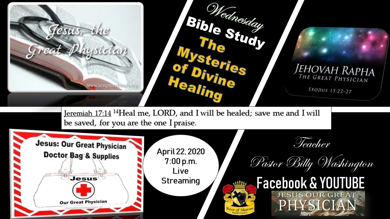 Rose of Sharon Ministries The Mysteries Of Divine Healing
