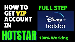 How To Login in Hotstar   VIP Account Full Step By Step Tutorials