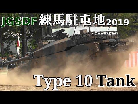 Japanese Tank 'Mitsubishi Type10' Demonstration