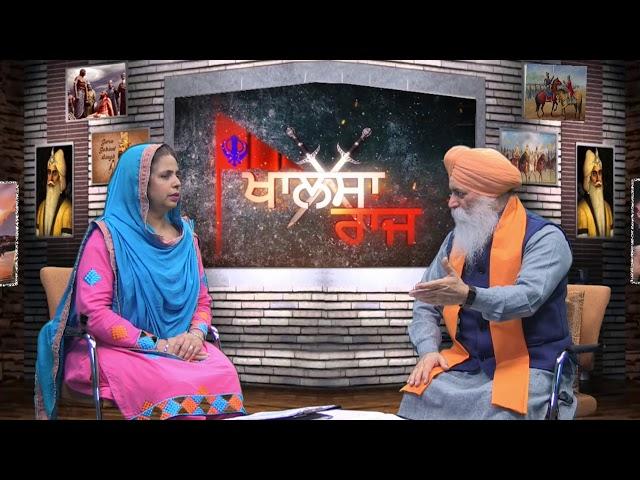 E428 Khalsa Raj Kive Baneya Special Show Sangat TV